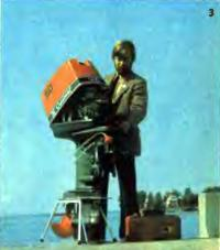 Новинка 1973 года «Кресчент-60»