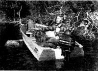 Новый 7,5-сильный прогулочный «Меркюри» на дюралевой лодке