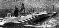 Новый «Бостонский китобой» — «Аутрэйдж»