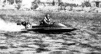 Новый чемпион страны в классе ОВ-350 В. Игнатенко (БССР)