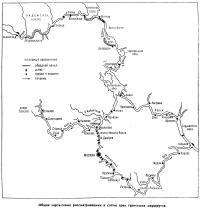 Общая карта-схема трех туристских маршрутов