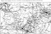 Общая схема маршрута Калинин — Селигер