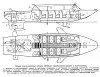 Общее расположение катера «Невка»: продольный разрез и план трюма