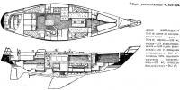 Общее расположение «Свон-44»