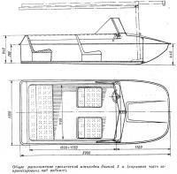 Общее расположение трехместной мотолодки длиной 3 м