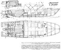 Общее расположение водометного катера «Стриж»