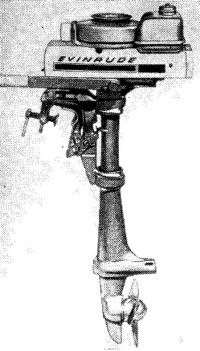 Общий вид 1,5-сильного мотора Мэйт