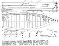 Общий вид и обводы лодки-скифа