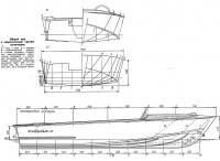 Общий вид и теоретический чертеж «Альга»
