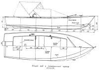 Общий вид и теоретический чертеж «Утки-2»