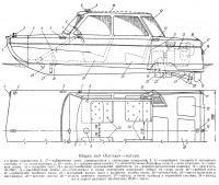 Общий вид «Катама» — катера