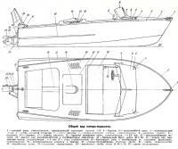 Общий вид катера-водомета