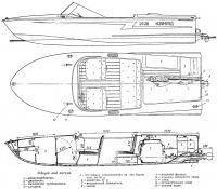 Общий вид катера