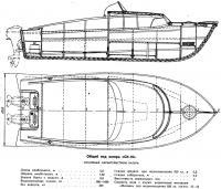 Общий вид катера «СК-10»