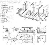 Общий вид, конструкция и вариант планировки дачи