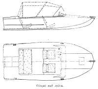 Общий вид лодки «Стрекоза»