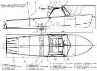Общий вид переоборудованной водометной лодки Казанка