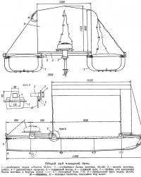 Общий вид плавучей дачи
