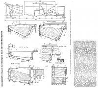 Обводы и конструкция катамарана