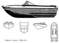 Обводы катера «Эйрслот»