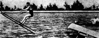 Один из первых прыжков с трамплина совершает Дик Пон (снимок 1929 г.)