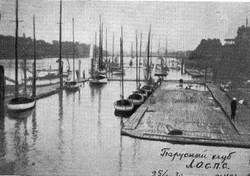 Парадная гавань крупнейшего в стране яхт-клуба ЛОСПС
