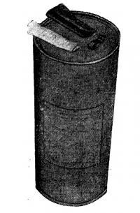 Парашютная шлюпочная ракета сигнала бедствия РБ-40Ш