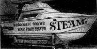 Паровой катер для океанских гонок