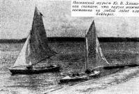 Паруса можно поставить на любой лодке или байдарке