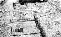 Паспорт, письма, лоция и другие найденные документы