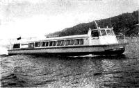 Пассажирское судно на воздушной подушке «Горьковчанин»