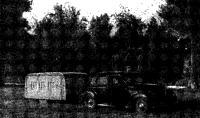 Перевозка дачи-автоприцепа