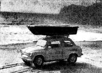 Перевозка лодки на «Запорожце»