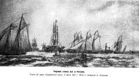 Первая гонка яхт в России