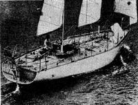 Первый этап плавания. «Полонез» в водах Атлантики