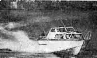 Первый выход катера «Нимфа» в море