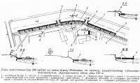 План стоянки на 200 судов на левом берегу Ждановки