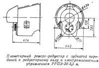 Планетарный реверс-редуктор с зубчатой передачей