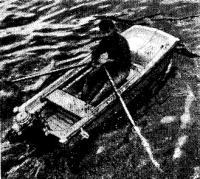 Пластмассовая лодка «Автомобилист»