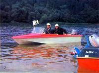 Пластмассовая лодка «Юг-2500» с мотором «Вихрь»