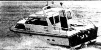 Пластмассовый катер «Мерилайн-7500»