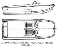 Пластмассовый тримаран «Три-12-ДХ» фирмы «Ямаха»