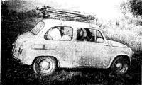 Плотик на багажнике «Запорожца-965»