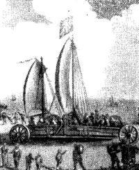 Пляжные яхты четыреста лет назад
