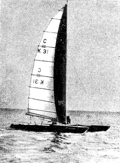 Победитель в единоборстве 1968 года — катамаран «Леди Хелмсмен»