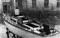 Подготовка яхты Юность к навигации
