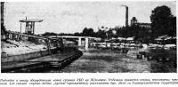 Подходит к концу оборудование новой стоянки УБО на Ждановке