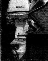 Подвесной мотор «DE-25»