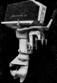 Подвесной мотор «Москва-25»
