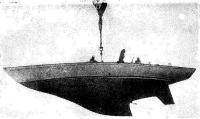 Подводный профиль семнадцатиметровой яхты «Дуна»